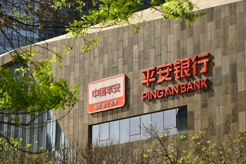 Ping An Bank reported higher-than-expected first-half results. Photo: VCG
