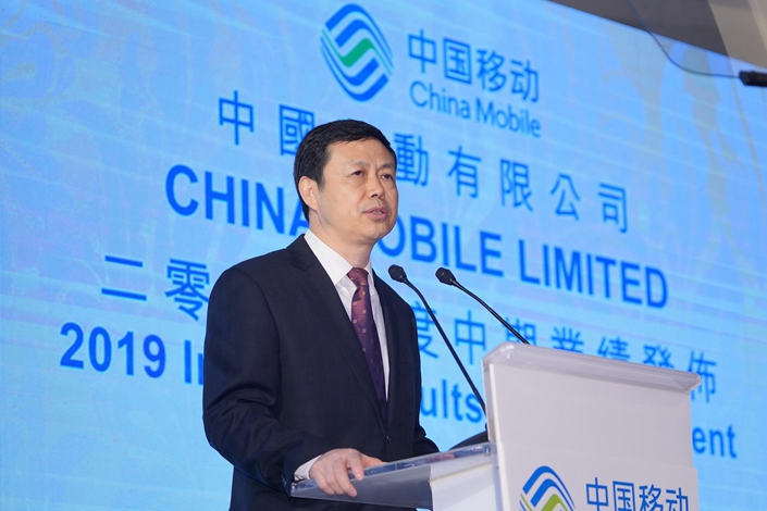 China Mobile Chairman Yang Jie says Thursday in Hong Kong that his company and China Broadcasting have discussed building and sharing 5G networks. Photo: VCG