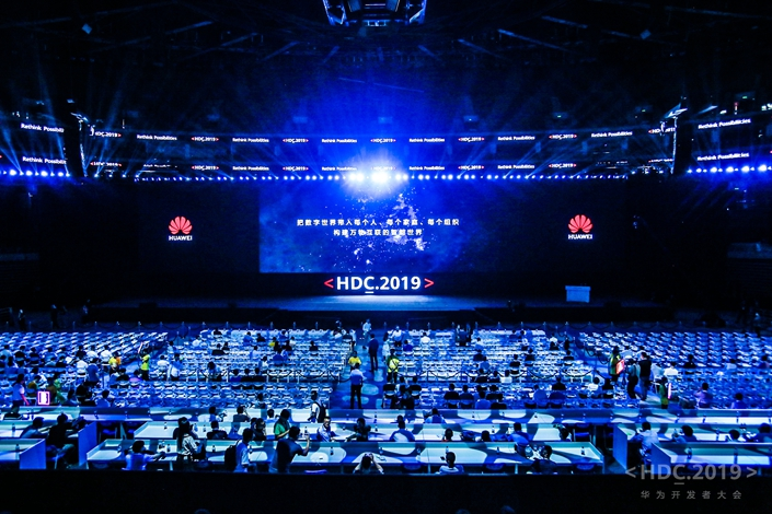 The Huawei developer conference in Dongguan, Guangdong province, on Aug. 9. Photo: IC Photo