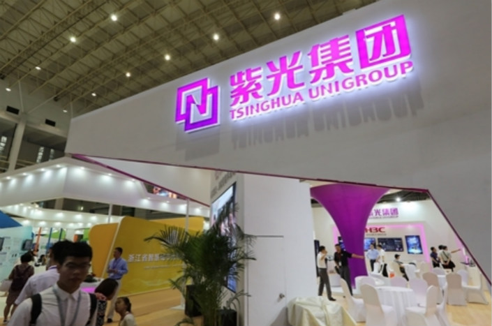 At the end of September 2020, Tsinghua Unigroup's liabilities totaled 52.78 billion yuan ($8.14 billion).