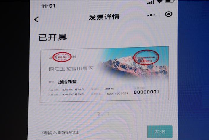 Shenzhen's Pilot Blockchain-Based Invoice System a Roaring Success