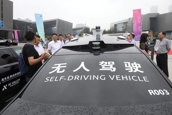 China's Driverless Future Farther Off Than First Thought, Report Predicts