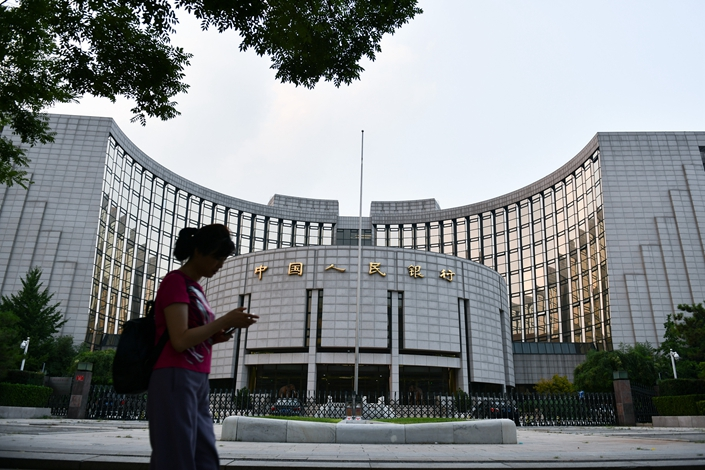 The Beijing headquarters of the People's Bank of China on Aug. 6. Photo: VCG