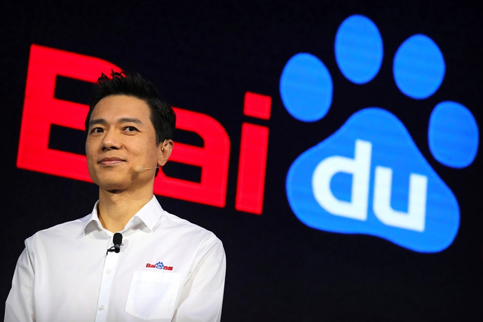 Baidu Chairman and CEO Robin Li speaks during the 2018 Baidu World conference in Beijing on Nov. 1, 2018. Photo: IC Photo