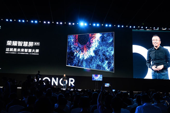 George Zhao, president of Huawei sub-brand Honor, speaks at the launch of the Honor Vision series in Dongguan, Guangdong province on Saturday. Photo: VCG