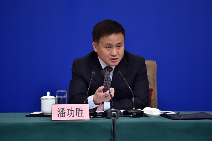 Pan Gongsheng, deputy governor of the People's Bank of China. Photo: IC Photo