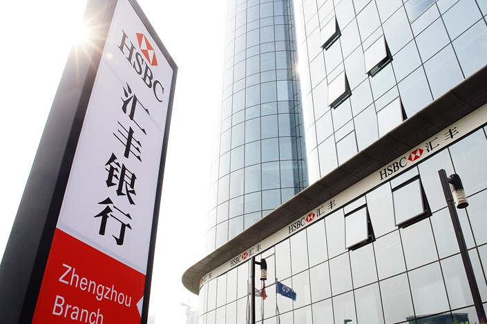 HSBC Says Greater China Chief's Resignation Unconnected With Huawei