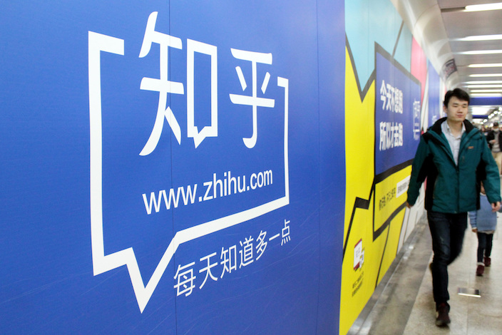 Zhihu was valued at $3.5 billion in the latest funding round raising $434 million. Photo: VCG