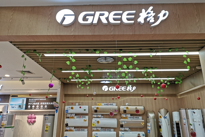 A Gree store in a shopping mall in Shantou, South China's Guangdong province, on June 8. Photo: VCG