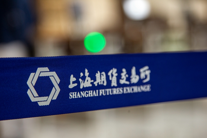 Shanghai Futures Exchange, March 29, 2019. Photo: IC Photo