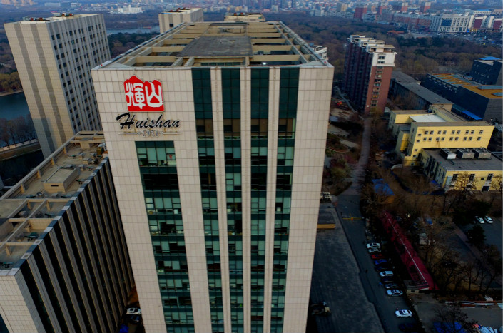 Shenyang-based Huishan Dairy was hit by a massive debt crisis in 2017. Photo: VCG