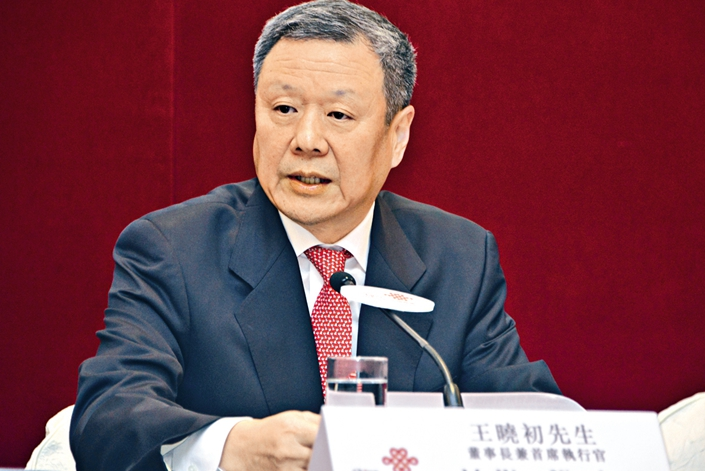 Wang Xiaochu, chairman of China Unicom. Photo: IC Photo