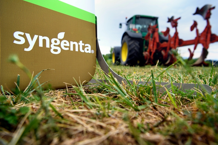 ChemChina completed its purchase of Syngenta in 2017, a deal that ranks as the biggest-ever overseas acquisition by a Chinese company. Photo:VCG