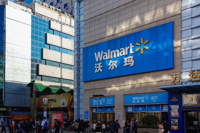 A Walmart supermarket in Qingdao, East China's Shandong province, on March 23. Photo: VCG