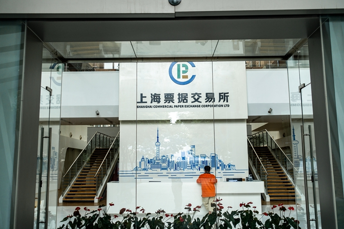 The headquarters of Shanghai Commercial Paper Exchange Corp. Ltd. in Shanghai in July 2018. Photo: IC Photo
