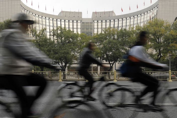 The headquarters of the People's Bank of China in Beijing. Photo: VCG