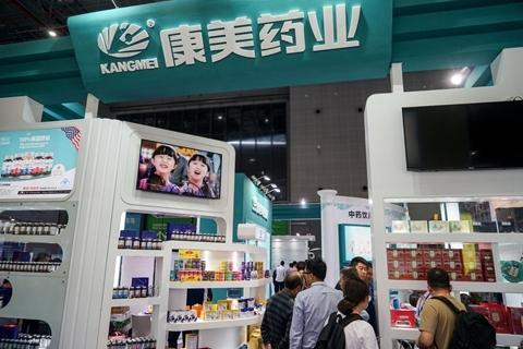 Shanghai-listed Kangmei has lost nearly 70% of its value since a fraud scandal broke out. Photo: VCG