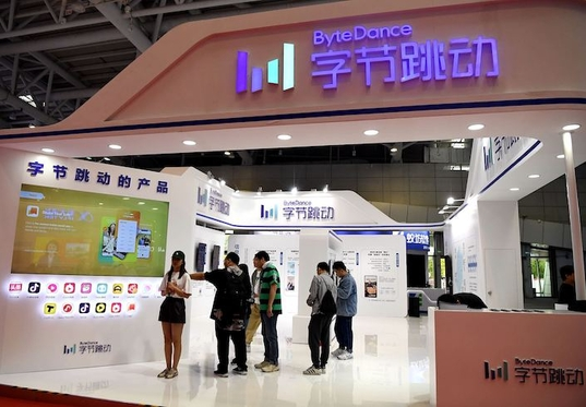 ByteDance Invests in Chinese Wikipedia-Like Site in Search Push