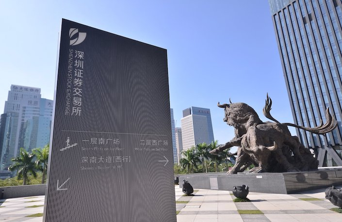 As of Monday, there are 769 companies listed on the ChiNext board in Shenzhen, most of them hi-tech companies. Photo: VCG