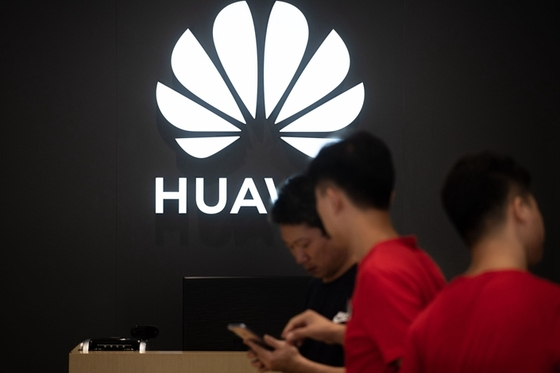 Huawei Says Second Reprieve From U.S. Blacklist Won't Have 'Substantial Impact'