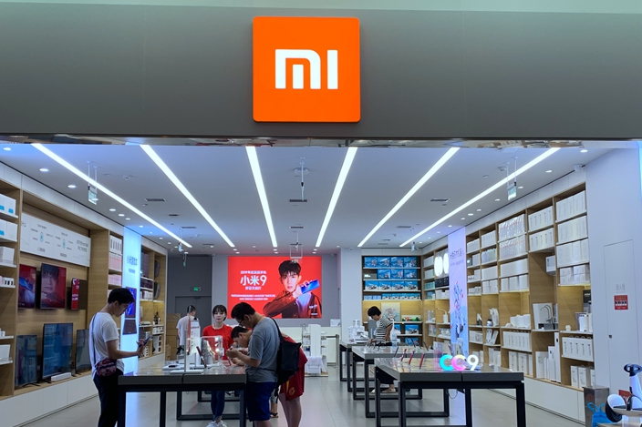 A Xiaomi store in Handan city, North China's Hebei province, on July 15, 2019. Photo: IC Photo