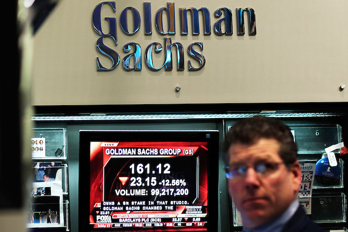 Goldman applied to boost its stake in Goldman Sachs Gao Hua Securities Co. to 51% from 33%. Photo: VCG