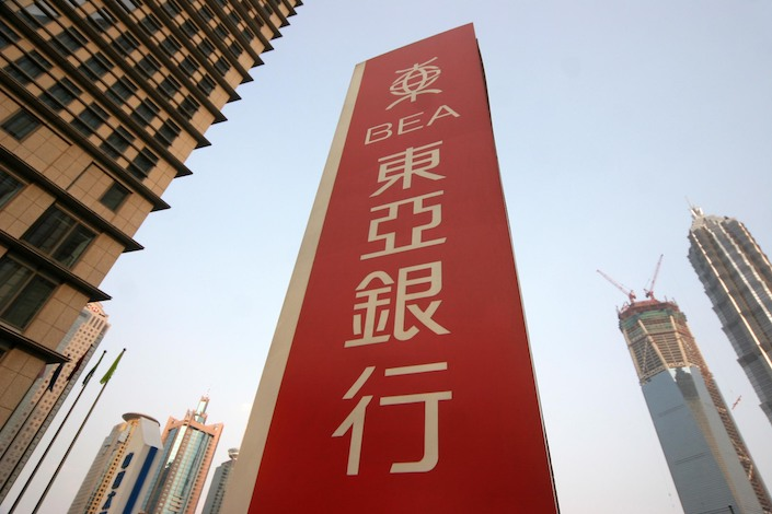 Bank of East Asia reported impairment losses of HK$5.01 billion during the first half. Photo: VCG