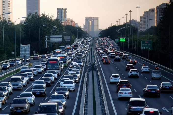 Cars are seen on the Airport Expressway in Beijing, Aug. 16, 2019. Photo: VCG