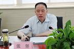 原二级大法官张坚 受贿获刑15年