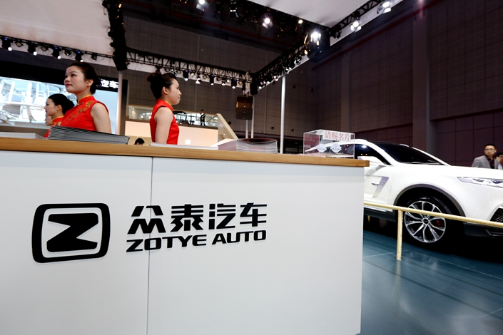 In the first in seven months of 2019, Zotye sold only 115,000 cars, down 31.9% from a year earlier.  Photo: IC Photo