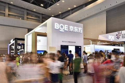 京东方收购成都中电熊猫生变 拟增资75.5亿元获35.03%股权-第1张图片
