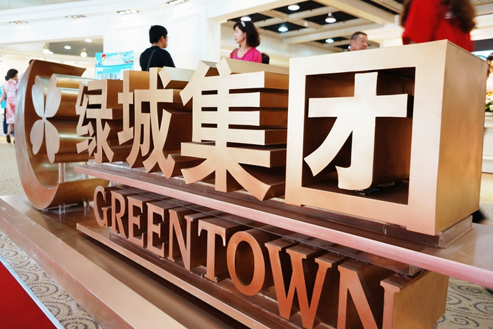 Greentown's Hong Kong-listed stock fell slightly on Monday after the initial scrapping of the deal was announced, but jumped nearly 4% in Tuesday trade. Photo: IC Photo