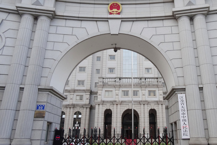 A Wuxi court accepted prosecutors' request to withdraw charges against Xu. Photo: VCG