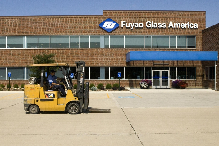 Fuyao Glass's U.S. manufacturing facility in Dayton, Ohio, on July 24. Photo: VCG