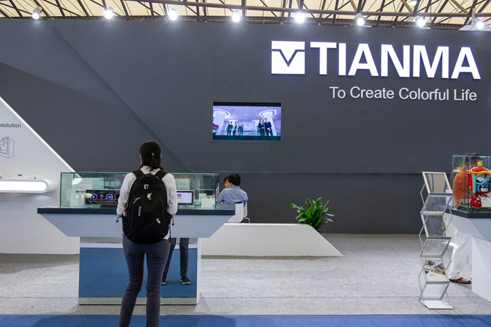 A Tianma-branded liquid crystal display at an expo in Shanghai, July 11, 2019. Photo: IC Photo