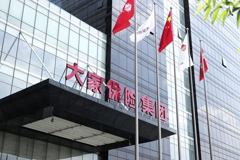 The name of Anbang's Beijing headquarters was replaced with Dajia Insurance Group. Photo: VCG