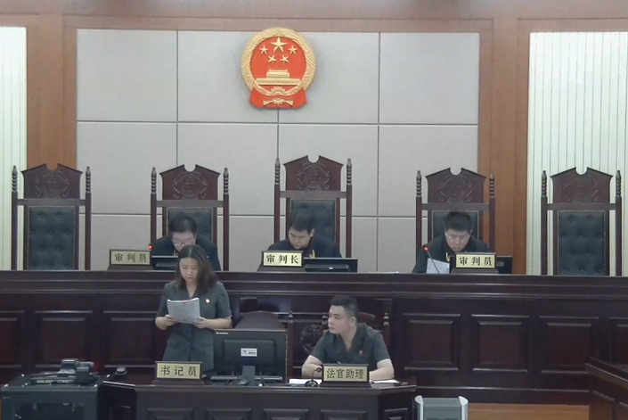 Beijing No. 1 Intermediate People's Court hears Ruihua's case against the regulator on Aug. 27. Photo: Beijing No. 1 Intermediate People's Court