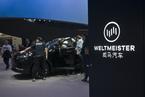威马汽车获D轮100亿元融资 上海国资投资平台及上汽领投