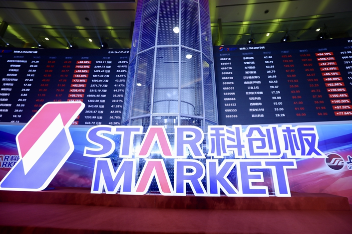 The CSRC also criticized the company for failing to update its prospectus to account for certain share transfers. Photo: IC Photo