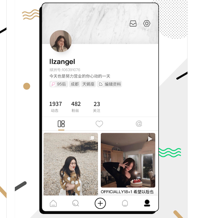 Weibo Tests New Instagram-Like App - Caixin Global