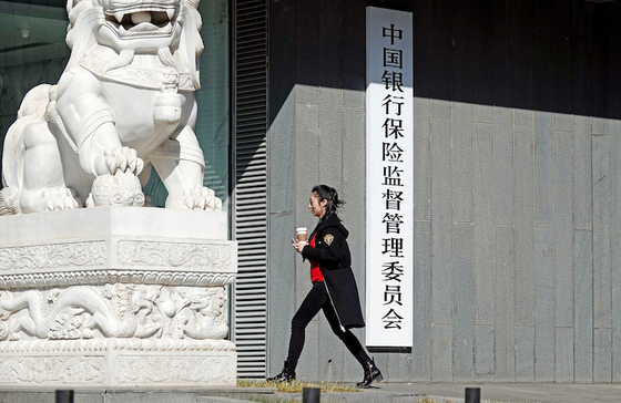China Issues New Rules to Clean Up Financial Leasing Industry