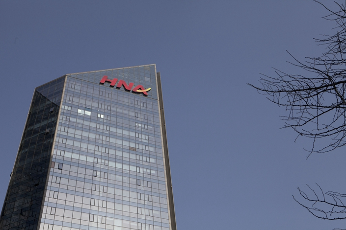 HNA Tower in Beijing, seen in February, 2018. Photo: Bloomberg