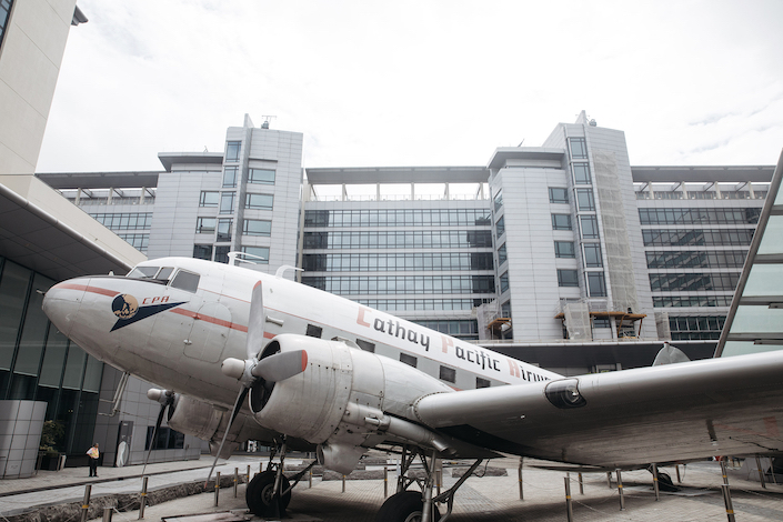 Headquarters of Cathay Pacific Airways in Hong Kong. Photo: VCG