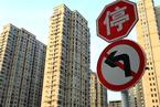 全国房价拐点显现 房价上涨城市数量骤跌