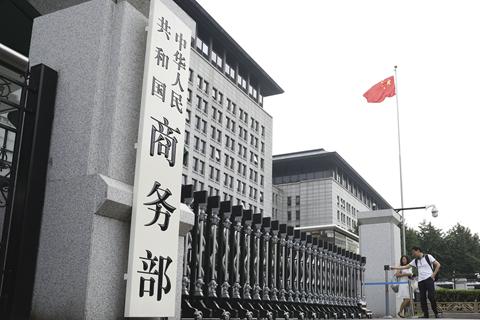 中国商务部:同步,等比率取消已加征关税是达成协议的重要条件