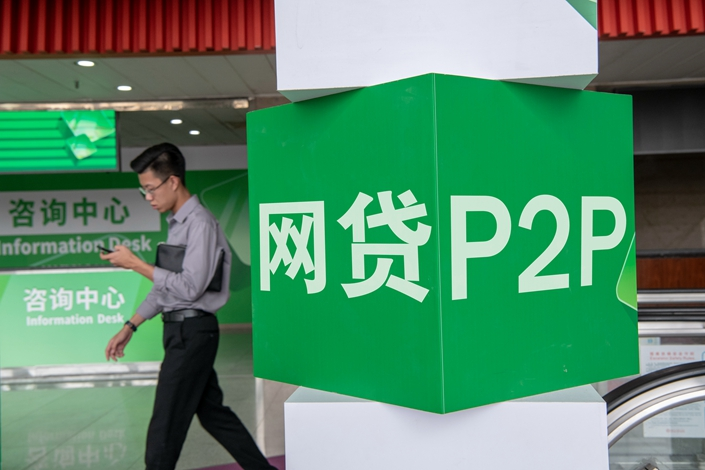 Regulators have been tightening their grip on the P2P industry since 2016 to curb abuse and fraud after billions of yuan of investors' funds were embezzled. Photo: IC Photo
