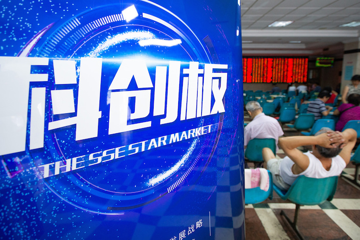 The Shanghai stock exchange for the first time rejected a company for listing on the high-tech board. Photo: VCG