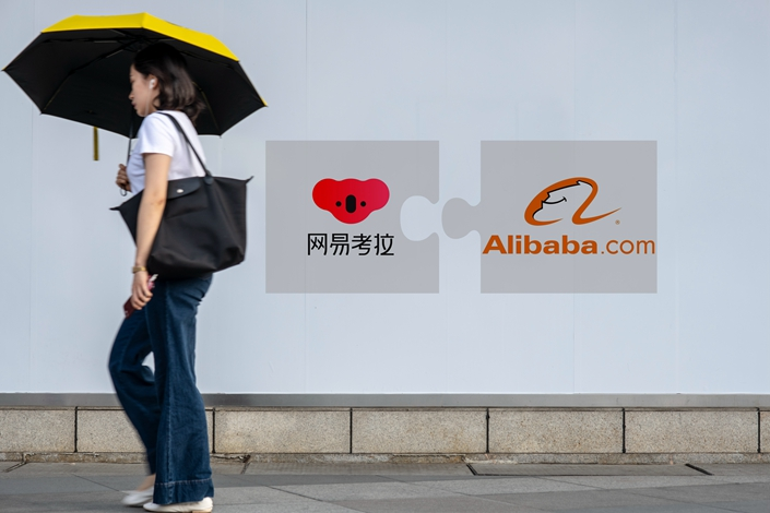 Alibaba will acquire cross-border e-commerce platform Kaola, owned by Netease, for $2 billion. Photo: IC Photo