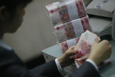11月金融数据回暖 新增信贷预计1.25万亿
