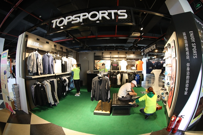Topsports, which filed for its IPO in June, reported a profit of 2.2 billion yuan in its 2019 fiscal year, which ended in February, up 53% from the previous year. Photo: IC Photo